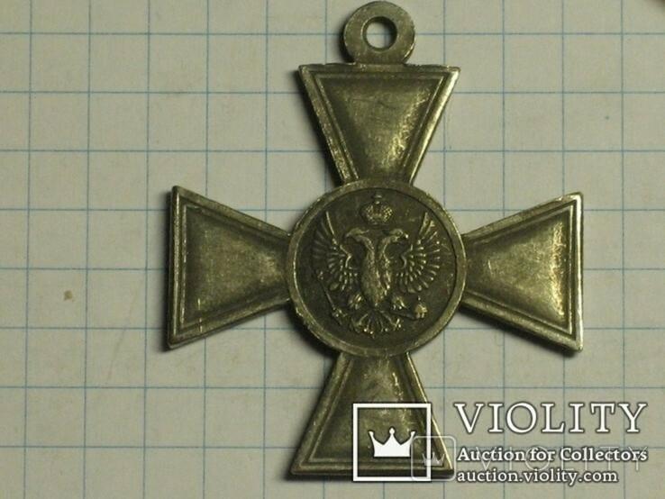 Георгиевский крест 4 степени 09 копия, фото №3