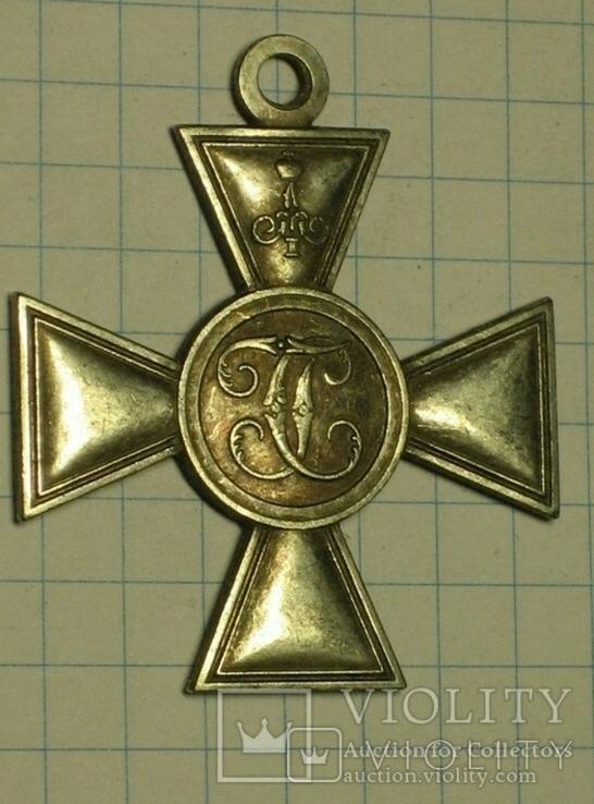 Георгиевский крест А копия, фото №2