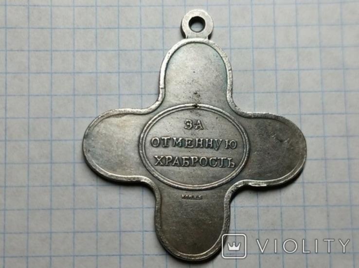 Крест Измаил взят 1790 копия, фото №2