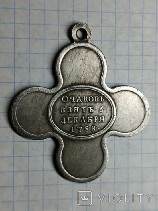Крест Очаков взят 1788 копия, фото №2