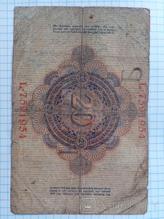 20 марок 1914 рік, фото №3