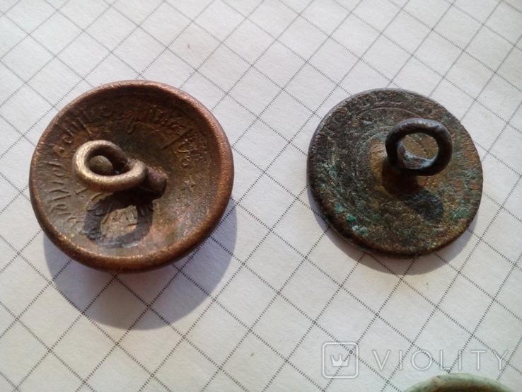 Старинные пуговицы (Российская империя), с обратной стороны надписи, 4 шт., фото №4