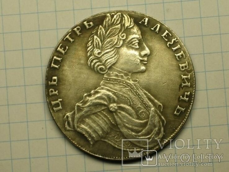 Рубль 1712 копия, фото №3