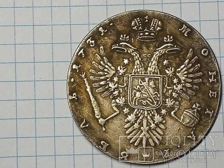 Рубль 1731 копия, фото №3