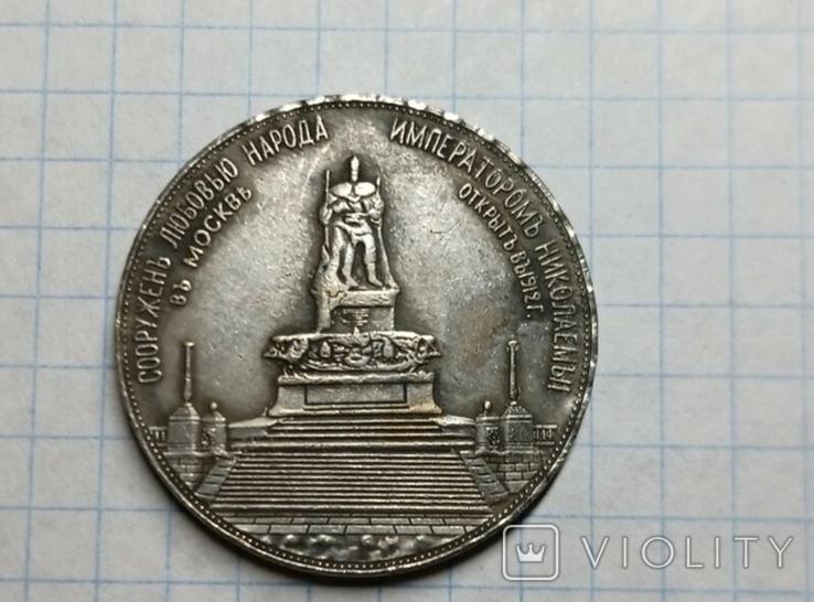 Рубль трон копия, фото №2