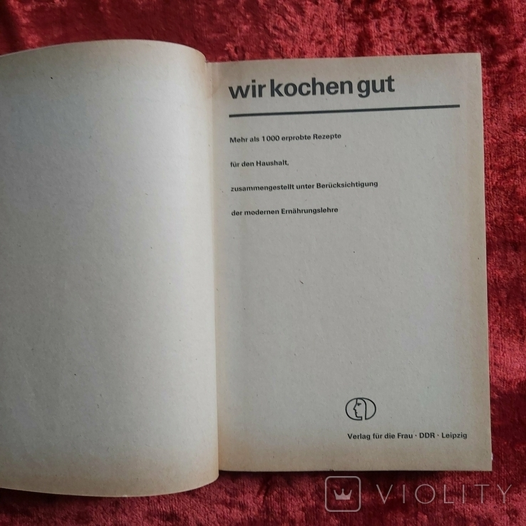 Кулинарная книга на немецком языке 1968 г. ГДР, фото №4