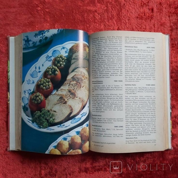 Кулинарная книга на немецком языке 1968 г. ГДР, фото №13
