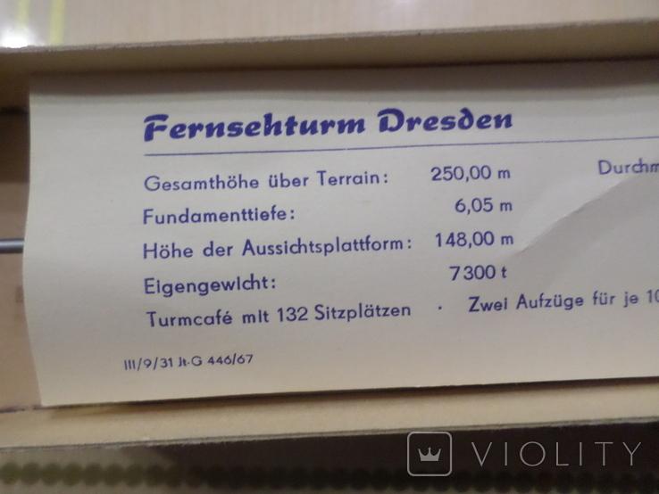 Сувенир ручка телебашня Дрезден Германия, фото №6