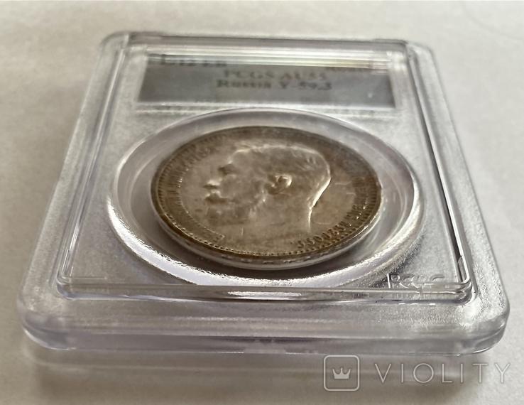 1 рубль. 1912. Николай II. PCGS (серебро 900, вес 20 г), фото №9
