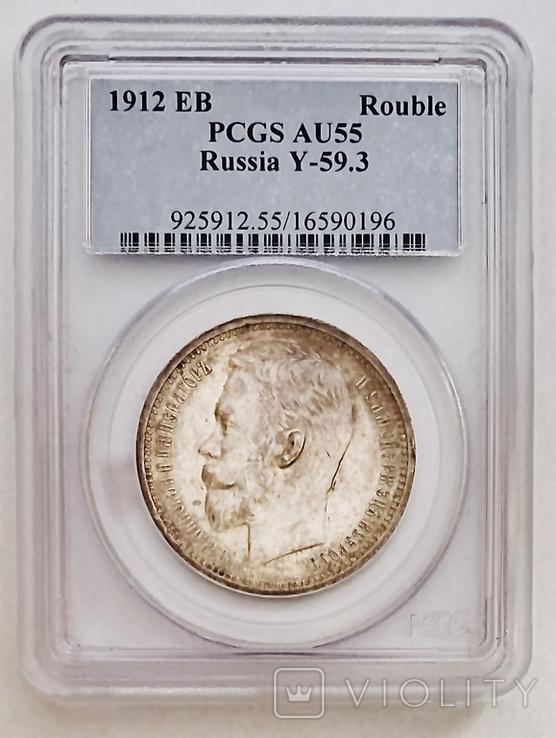 1 рубль. 1912. Николай II. PCGS (серебро 900, вес 20 г), фото №11
