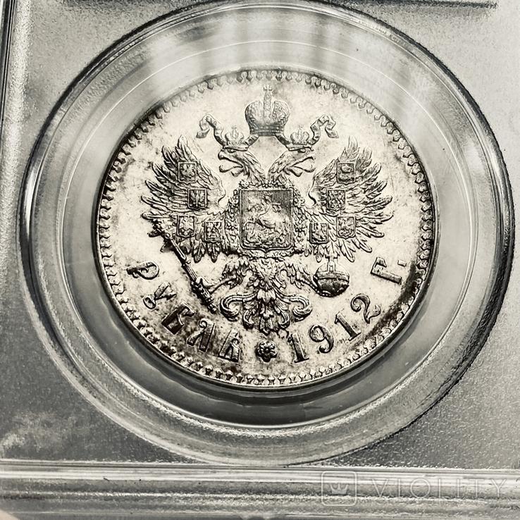 1 рубль. 1912. Николай II. PCGS (серебро 900, вес 20 г), фото №13