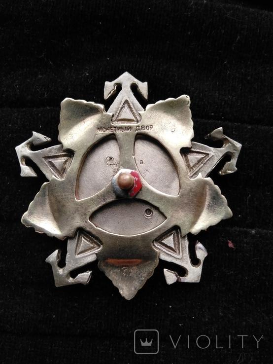 Орден Адмирал Нахимов 1-ой степени, копия, фото №3