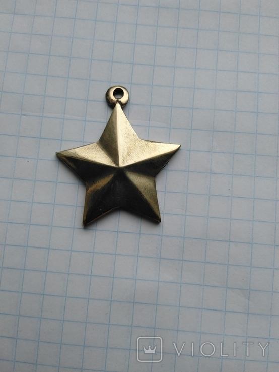 Звезда герой ссср, копия, фото №4