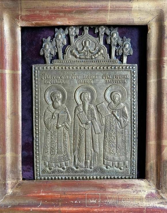 Икона Святители Григорий Богослов,Василий Великий и Иоанн Златоуст в киоте, фото №4