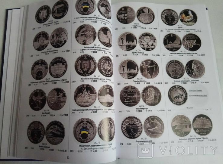 "Каталог ""Монети України"" 2021 М. Загреба, фото №11"
