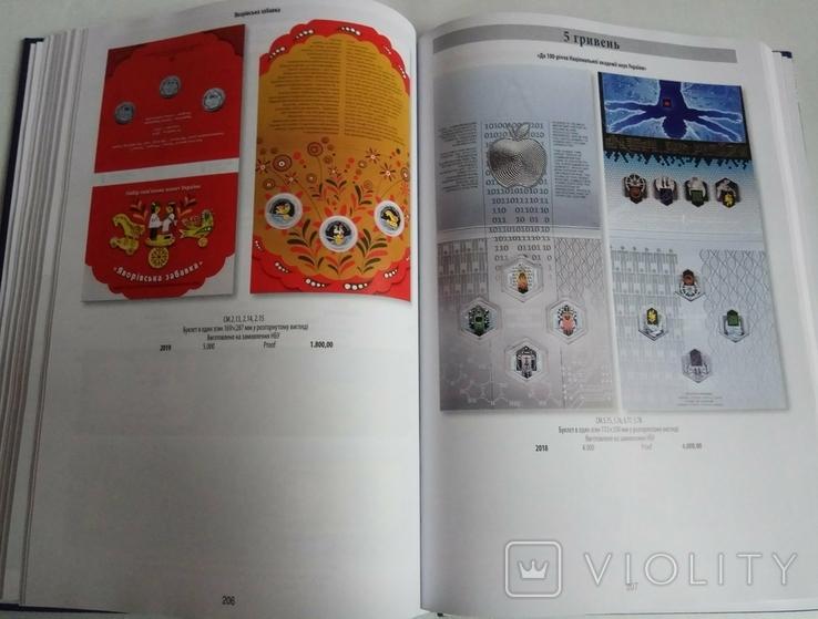 "Каталог ""Монети України"" 2021 М. Загреба, фото №12"