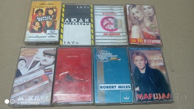 Аудиокассеты 90-2000 годов 180 штук, фото №3