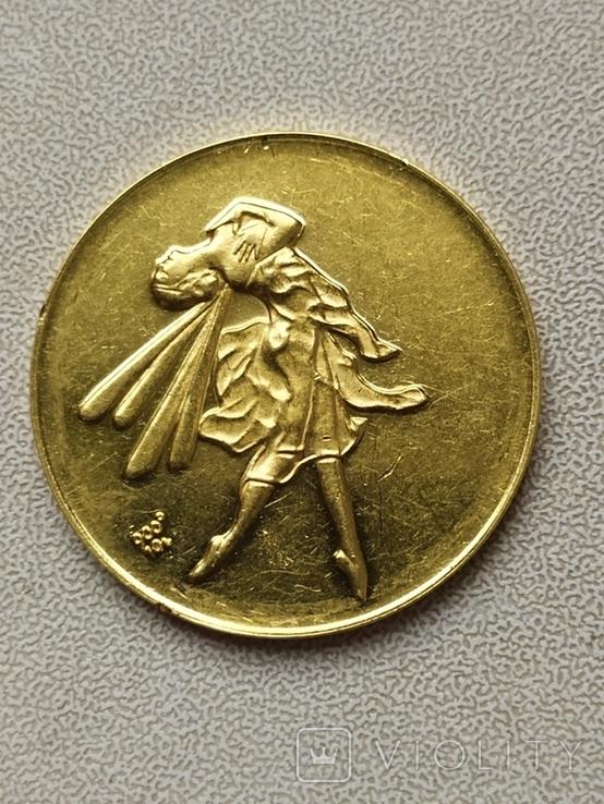 """Монетовидная медаль """"Анна Павлова""""., фото №4"""