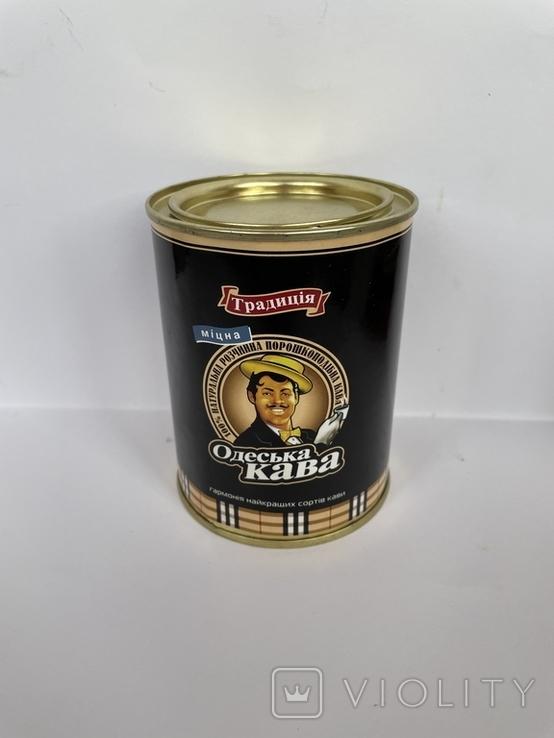 Одеська Кава міцна традиція, фото №2