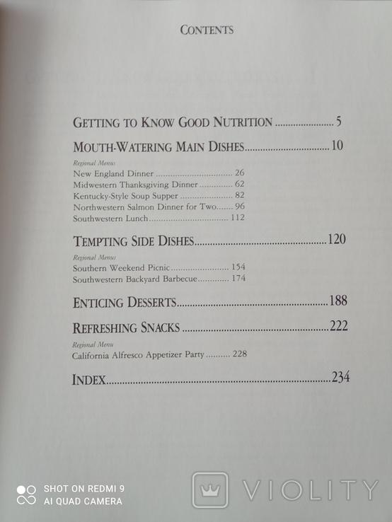 Famili FAVORITES mabe lighter.( Кулінарна книга)., фото №4
