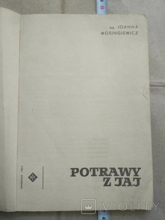 Potrawy z jaj 1967h, фото №8