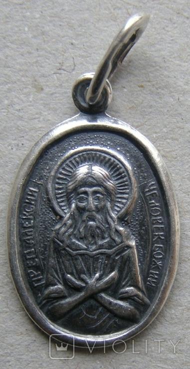 Кулон. Серебро 925 пр. Вес - 1,18 г., фото №3