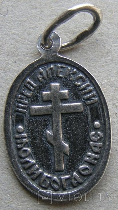 Кулон. Серебро 925 пр. Вес - 1,18 г., фото №4