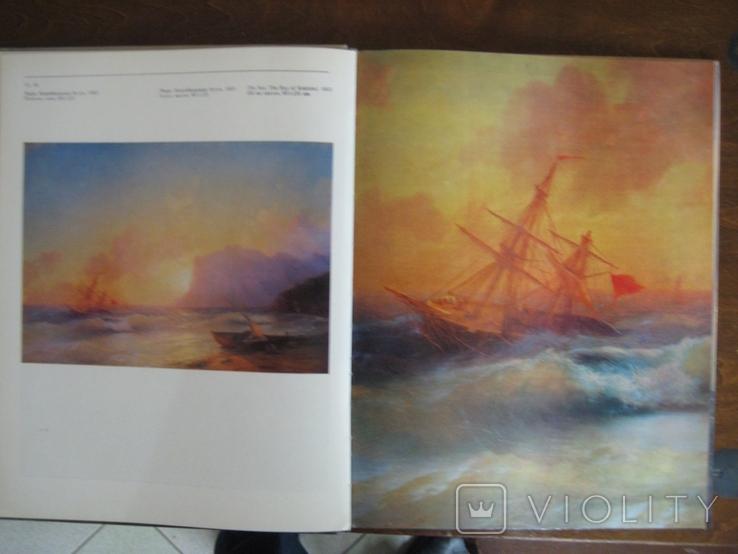 Феодосийская картинная галерея им. Айвазовского (цветной альбом), фото №6