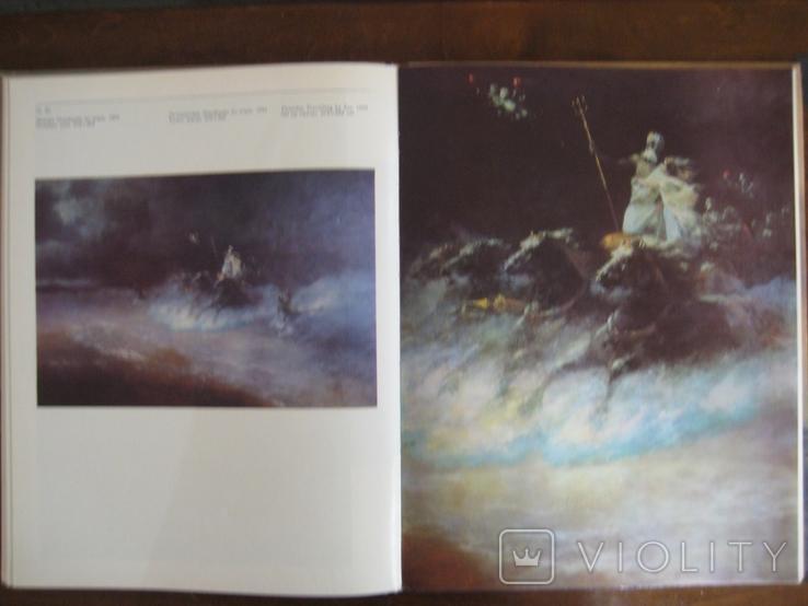 Феодосийская картинная галерея им. Айвазовского (цветной альбом), фото №8