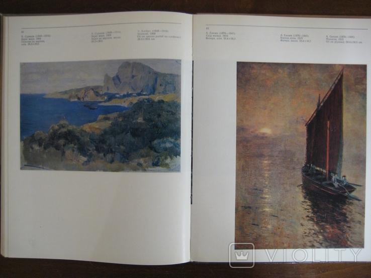 Феодосийская картинная галерея им. Айвазовского (цветной альбом), фото №9