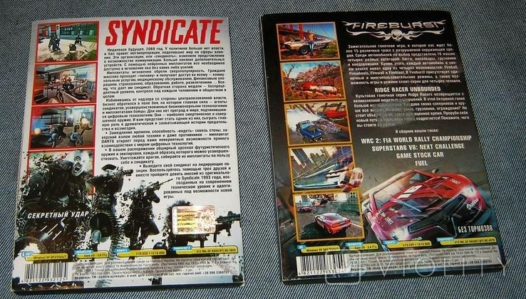 Игры PC DVD, фото №3