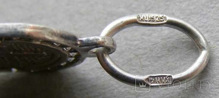 Кулон. Серебро 925 пр. Вес - 1,28 г., фото №5