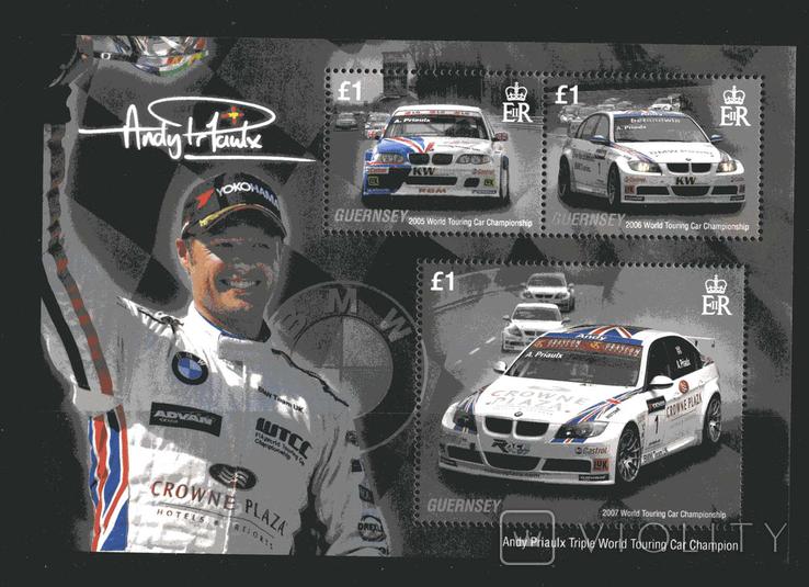Гернси 2007 - Трехкратный чемпион. Авторалли. Блок