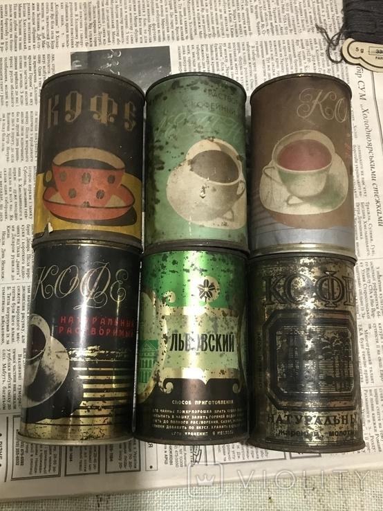 Кава ссср 1974-1985 . 6 банок, фото №2