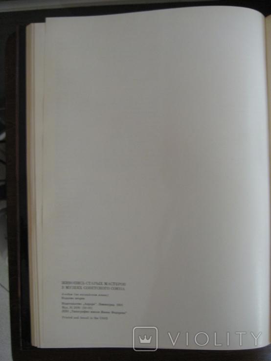 Живопись старых мастеров в музеях советского союза, фото №12