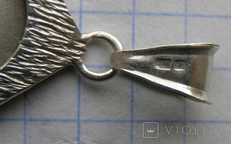 Кулон. Серебро. Вес - 3,07 г., фото №6