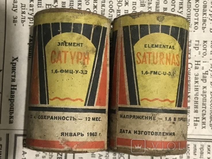Елемент живлення Сатурн 1962 року, фото №7