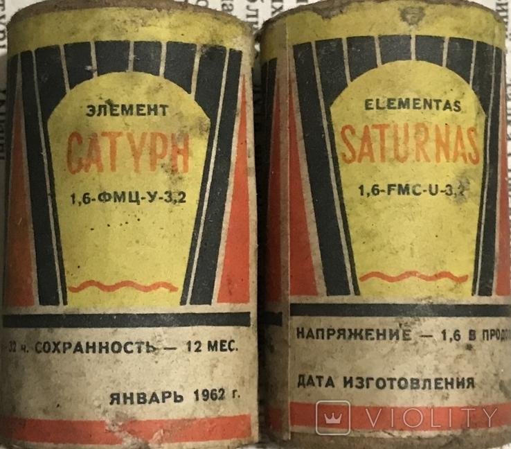 Елемент живлення Сатурн 1962 року, фото №2