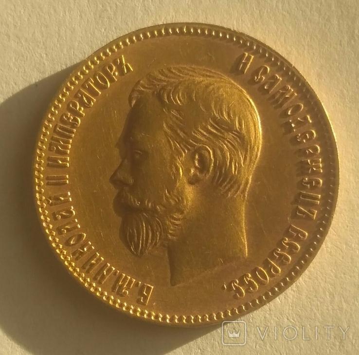 10 рублей 1901 ФЗ, фото №2