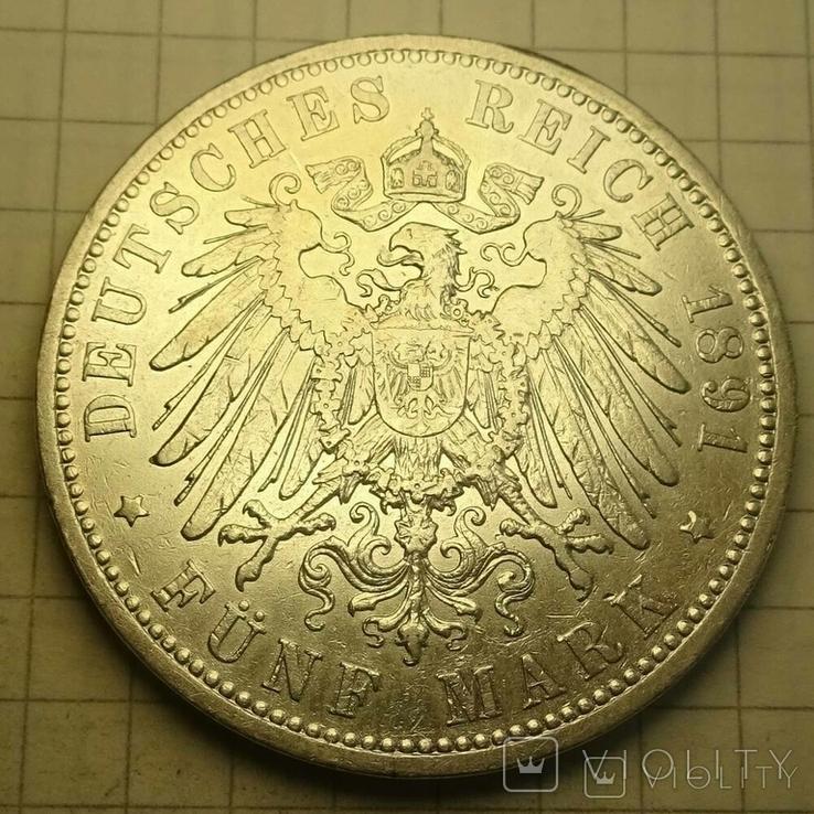 1891 год, Пруссия, 5 марок, фото №5