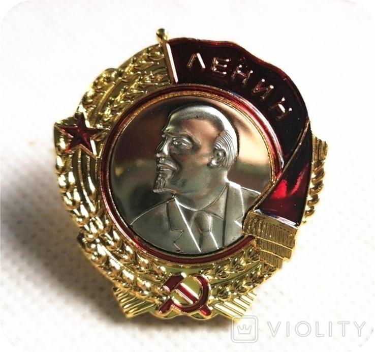Орден Ленина винт (копия), фото №2