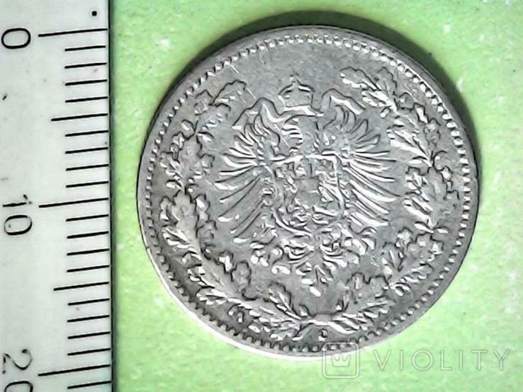 50 пфенингов 1877 года С, фото №3
