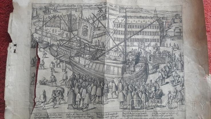 """Гравюра """"Отступление Ерцгерцога Матиаса из Нидерландов 1581 г."""" G. Baudartius 1616 г., фото №4"""