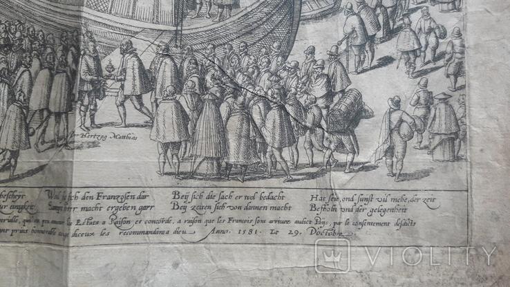 """Гравюра """"Отступление Ерцгерцога Матиаса из Нидерландов 1581 г."""" G. Baudartius 1616 г., фото №7"""