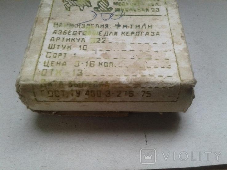 Фитили асбестовые для кирогаза, фото №4