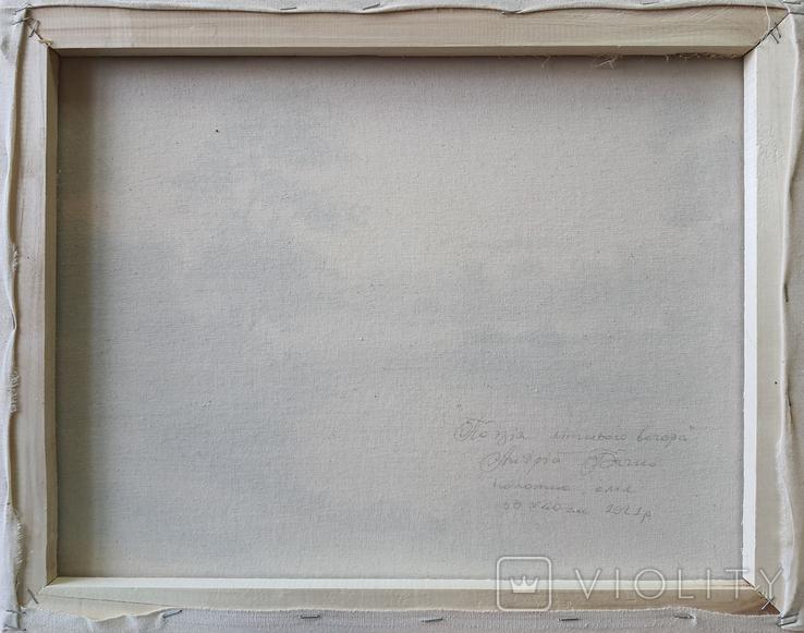 Картина, Поезія літнього вечора, 50х40 см. Живопис на полотні, фото №5