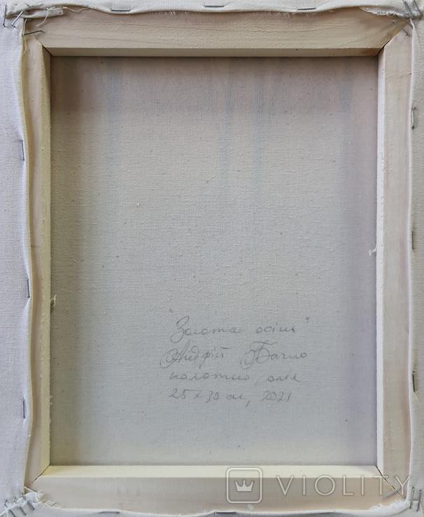 Картина, Золота осінь, 25х30 см. Живопис на полотні, фото №5