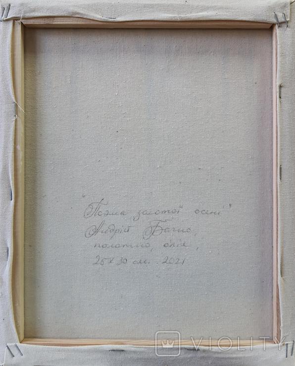 Картина, Поема золотої осені, 25х30 см. Живопис на полотні, фото №5