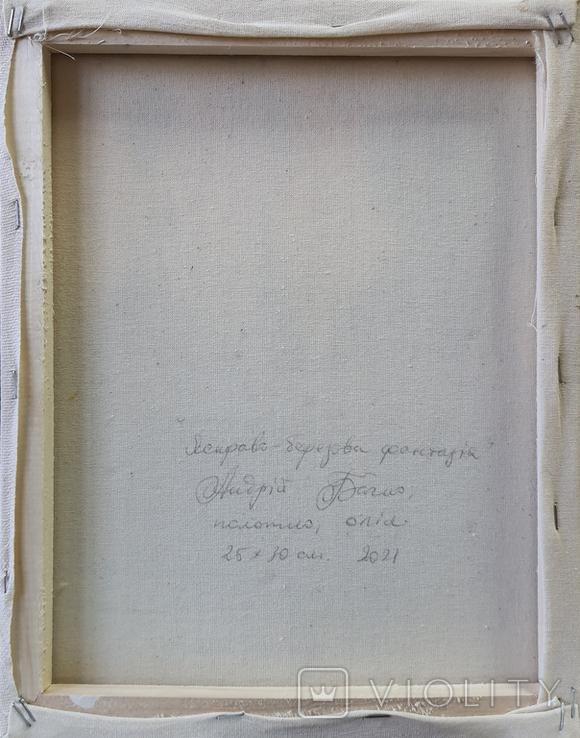 Картина, Яскраво-березова фантазія, 25х30 см. Живопис на полотні, фото №5