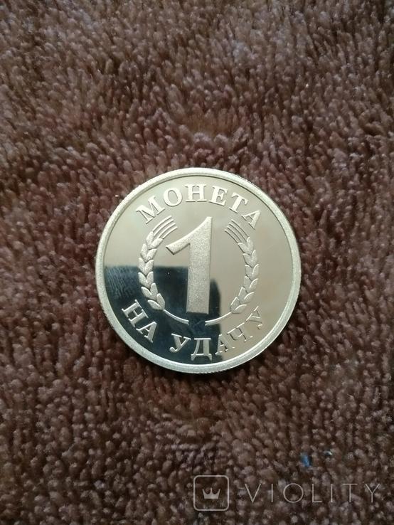 Монета на удачу., фото №7